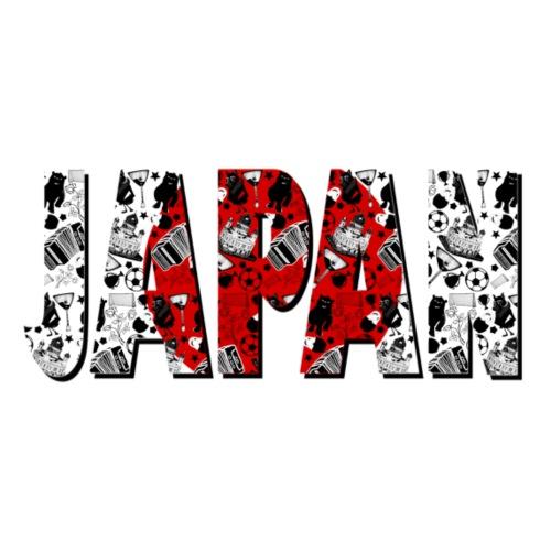 Japan World Cup - Männer Premium T-Shirt