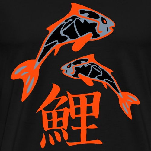 koi_17 - Männer Premium T-Shirt