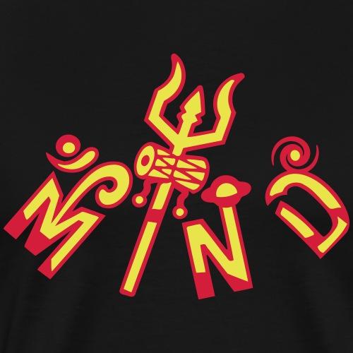Gerealiseerde geest - Mannen Premium T-shirt