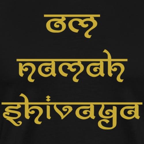 om namah shivaya gold - Männer Premium T-Shirt