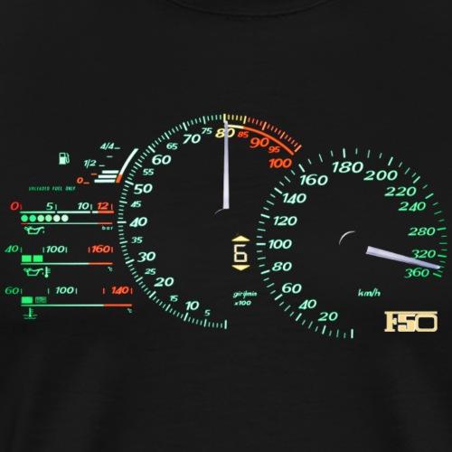 analog supercar - Men's Premium T-Shirt