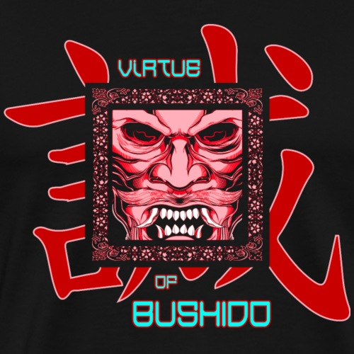 Virtue of bushido - T-shirt Premium Homme