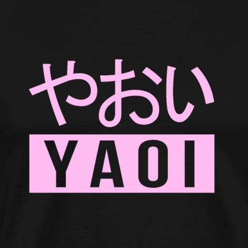 Pink Yaoi やおい - Maglietta Premium da uomo