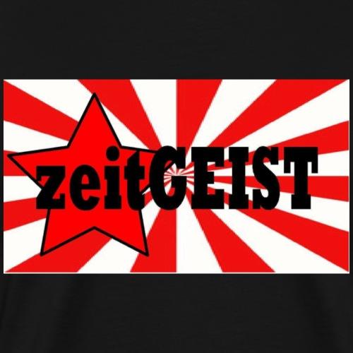 zeitGEIST-Logo Schriftzug - Männer Premium T-Shirt