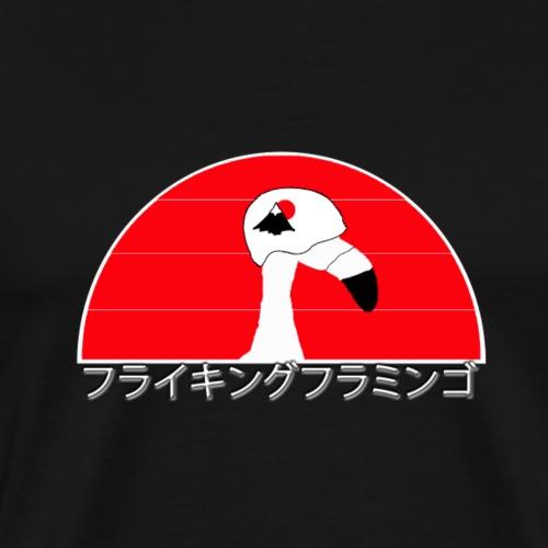 FF Nippon Flamingo