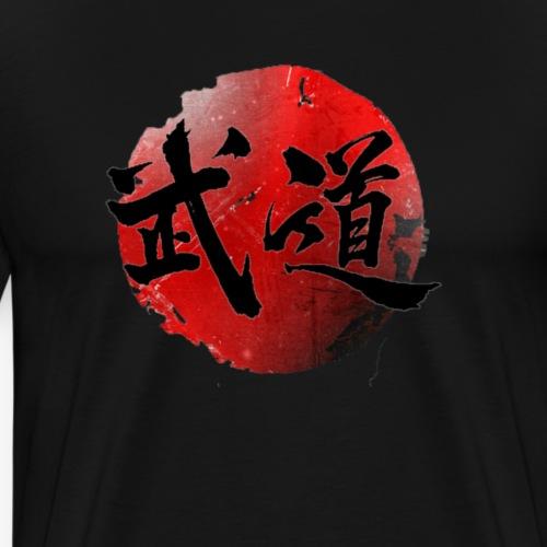 BUDO JAPAN FLAG - T-shirt Premium Homme