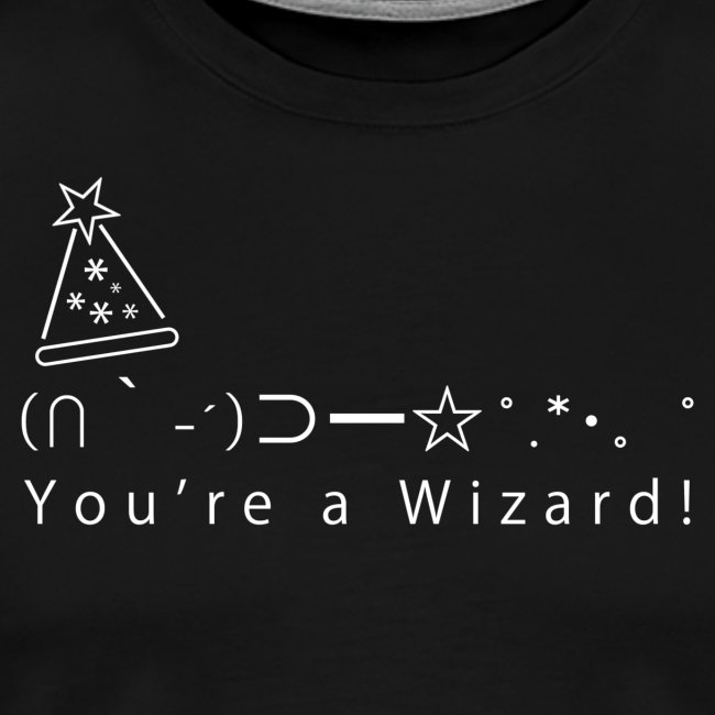 You re a wizard png