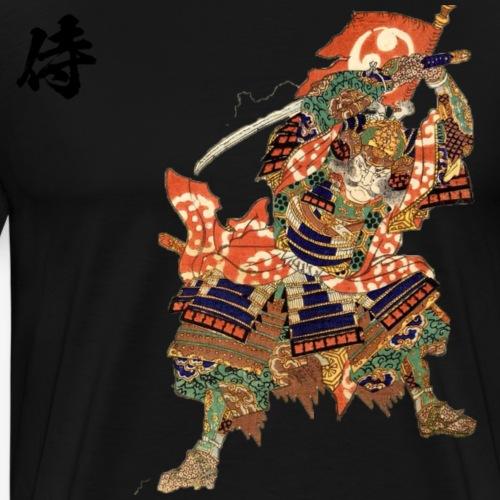 SAMURAI ESTAMPE - T-shirt Premium Homme