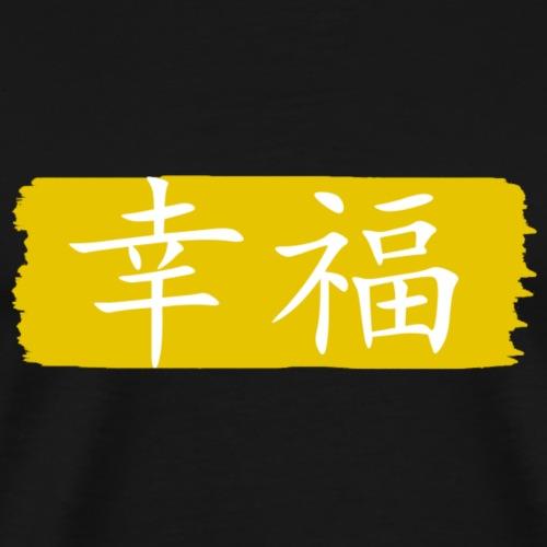 Kanji Giapponese - Felicità - Maglietta Premium da uomo