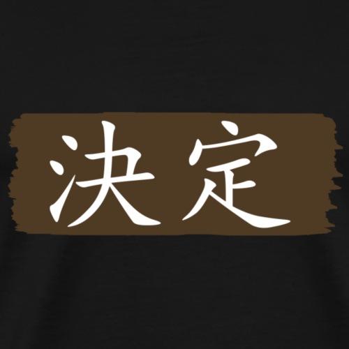 Kanji Giapponese - Determinazione - Maglietta Premium da uomo