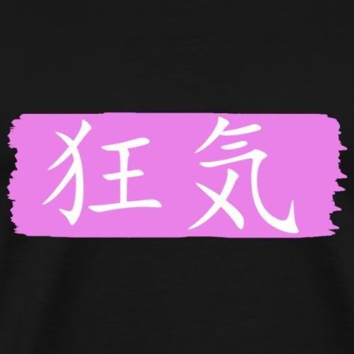 Kanji Giapponese - Follia - Maglietta Premium da uomo