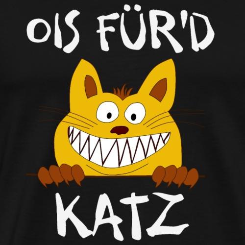 Ois Für'd Katz - Alles für die Katze Illustration
