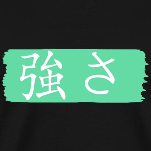 Kanji Giapponese - Forza - Maglietta Premium da uomo