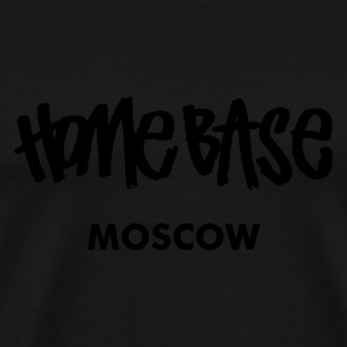 Home City Moscow - Männer Premium T-Shirt