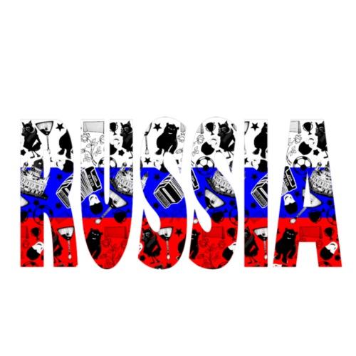 Russia World Cup - Männer Premium T-Shirt