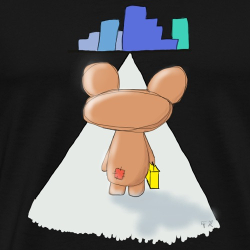 Lost Bear - City - Männer Premium T-Shirt