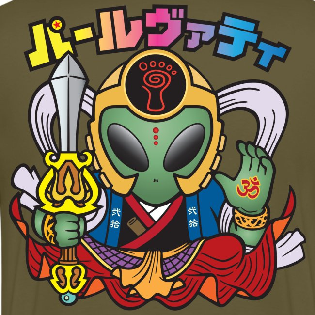 Parvati Man by Catana.jp