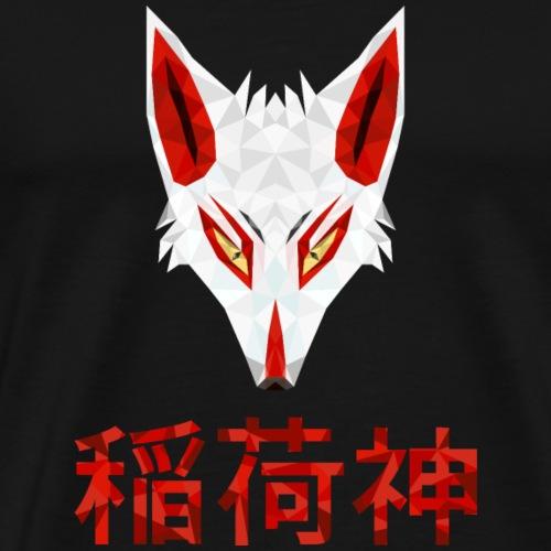 Inari Fox (稲荷神)