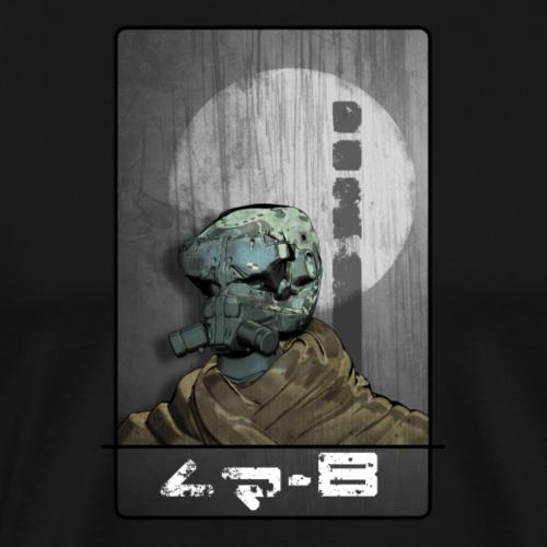 ZR-8 - Men's Premium T-Shirt