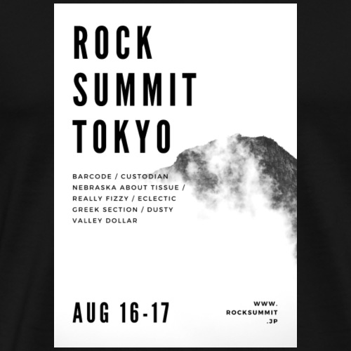 Rock Summit Tokyo - Premium T-skjorte for menn