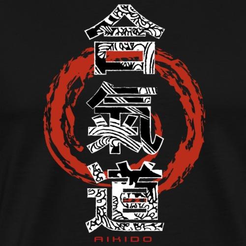 Aikido #4 for dark background - Men's Premium T-Shirt