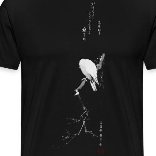 Autumn's Eve - Men's Premium T-Shirt