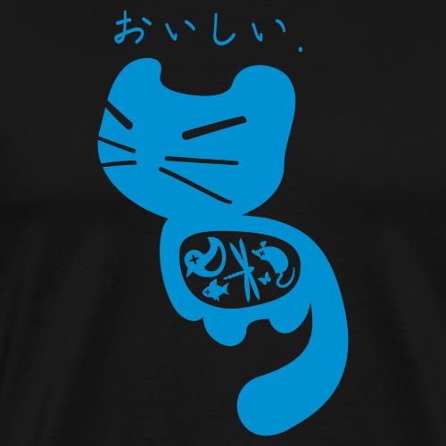 Yummy! © forbiddenshirts.de - Männer Premium T-Shirt