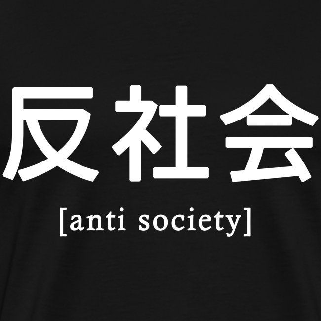 antisociety png