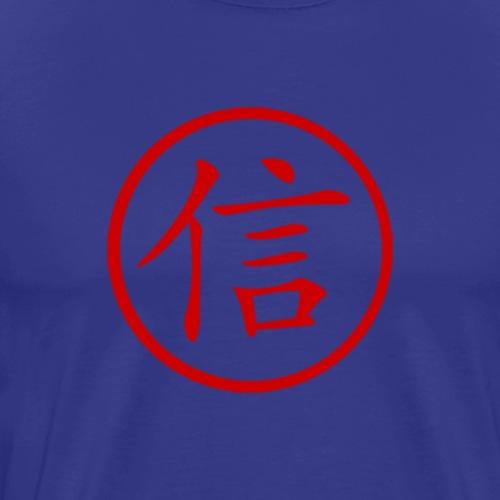 Fe en Chino - Camiseta premium hombre