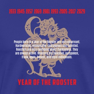 Year of The Rooster Traits Characteristics - Men's Premium T-Shirt