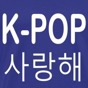 k-pop I love you blanc - T-shirt Premium Homme