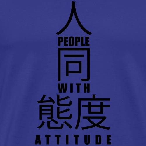 PWA-chinatown-zwart - Mannen Premium T-shirt