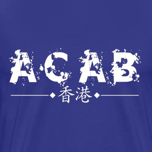 ACAB HK Schrift weiss - Männer Premium T-Shirt
