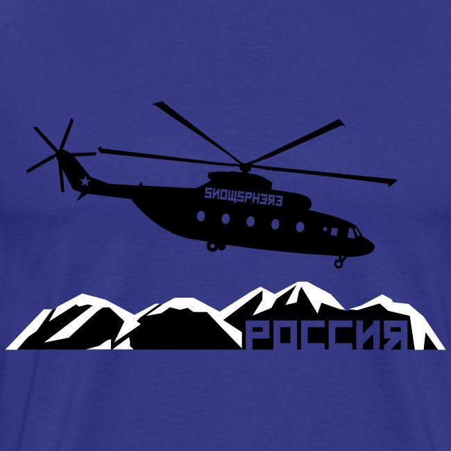 Russian Chopper Helidrop