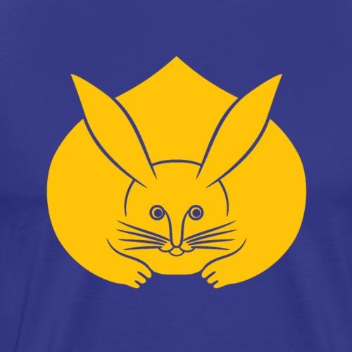 Usagi kamon japanese rabbit in yellow - Men's Premium T-Shirt