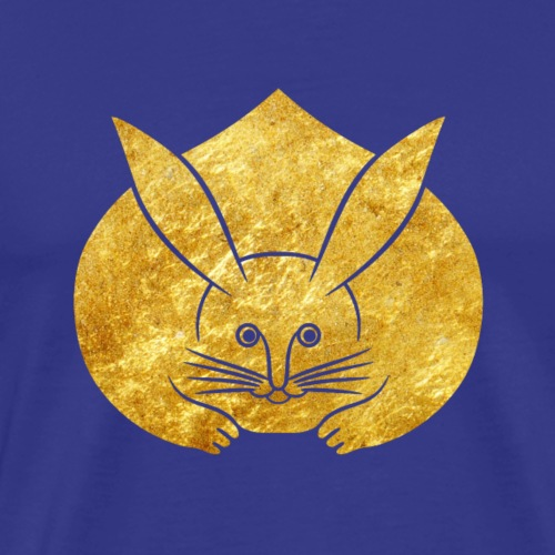 Usagi kamon japanese rabbit gold - Men's Premium T-Shirt
