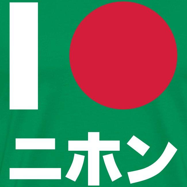 I heart Nihon: Japan