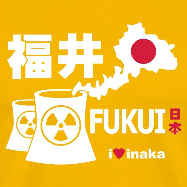 Fukui, Japan: I love Inaka