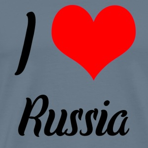 I love Russia - Men's Premium T-Shirt