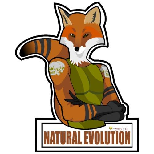 Evolución - Camiseta premium hombre