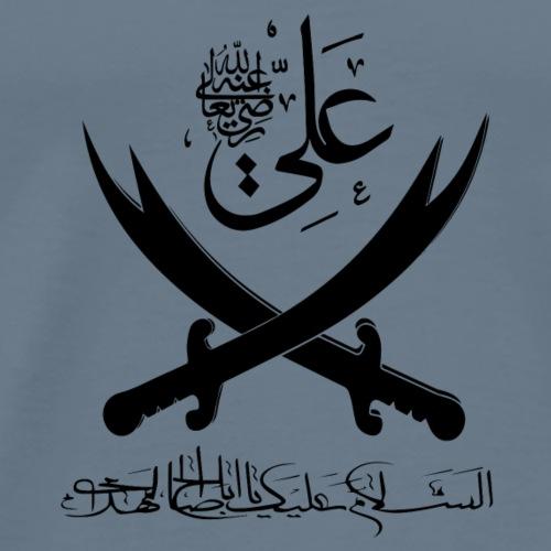Hz Ali T-Shirt Alevi T-Shirt Zülfikar T-Shirt - Männer Premium T-Shirt