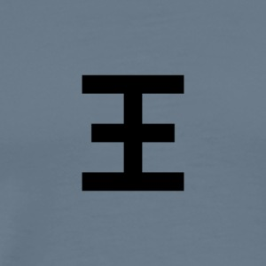 double e - Men's Premium T-Shirt