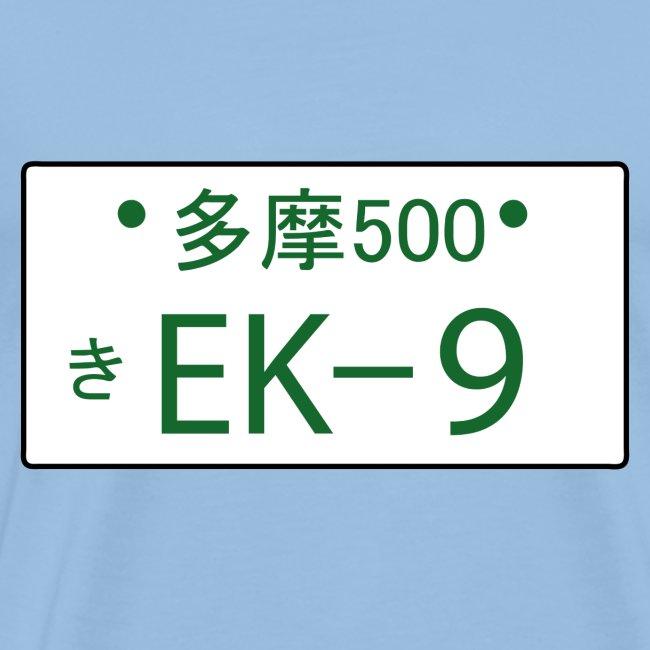 license plate ek901