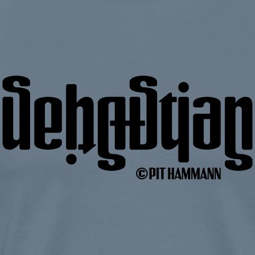 Ambigramm Sebastian 01 Pit Hammann - Männer Premium T-Shirt