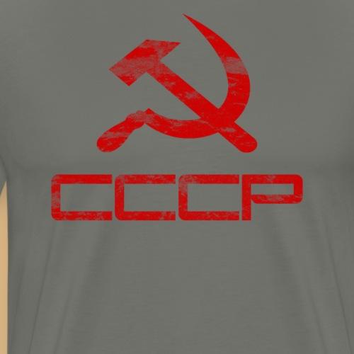 Russland USSR Hammer und Sichel Used Lock