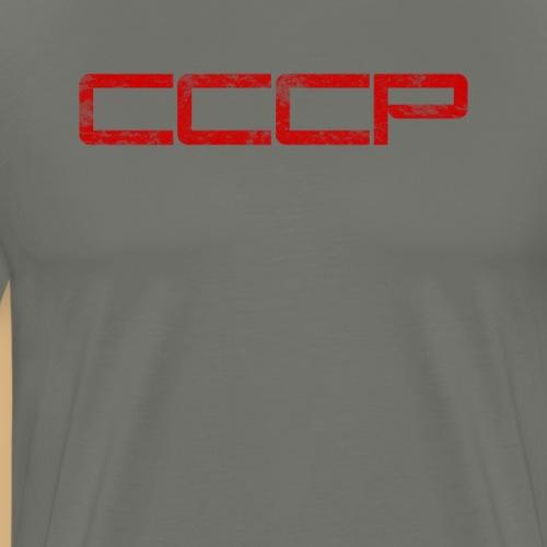UdssR Russland Used Lock Sowjetunion Nostalgie Ost - Männer Premium T-Shirt