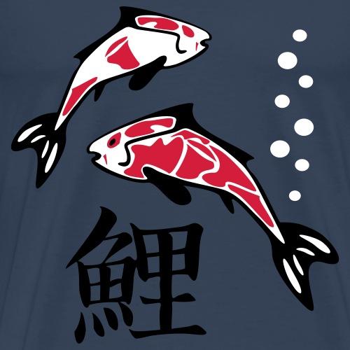 koi_15 - Männer Premium T-Shirt