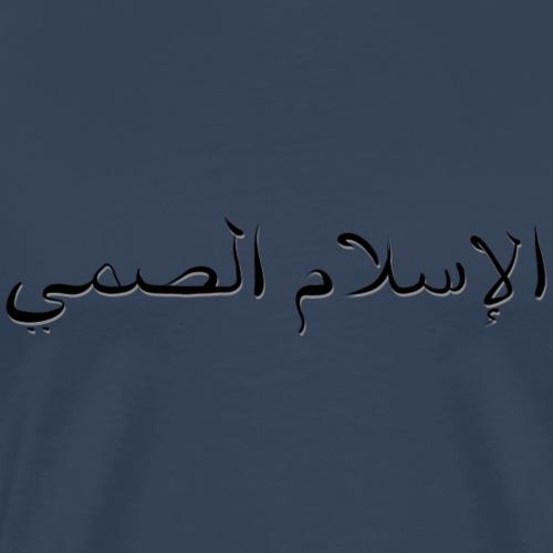 Deaf Islam - Männer Premium T-Shirt