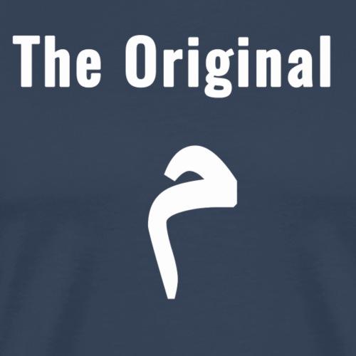 The Original Meem - Men's Premium T-Shirt
