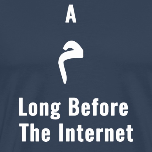 A Meem Long Before - Men's Premium T-Shirt